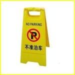 Parking Sign/Safety Sign/No Parking